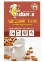 Ацидолакт Турах - вкусный иммуномодулятор