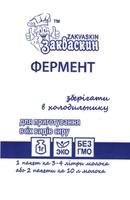 Фермент Zakvaskin на 3-4 л молока