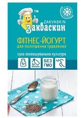 Фитнес-йогурт для улучшения пищеварения