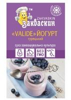 Йогурт турецкий Valide (Италия)