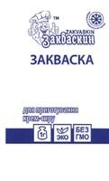 Закваска Zakvaskin для сыра Филадельфия 1 г