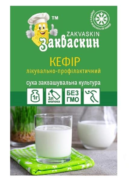 Разрекламировать кефир как рекламировать продукцию в аптеках