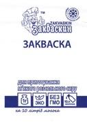 Закваска Zakvaskin для сыра Фета (Fetta) 1 г