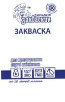 Закваска Zakvaskin для сыра Рокфор 1 г