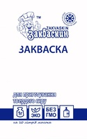 Закваска для Костромского сыра