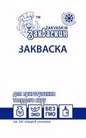 Закваска для Буковинского сыра