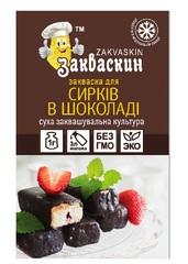 Закваска для сырков в шоколаде